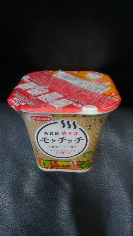 office.jp/asset/KIMG0331.JPG
